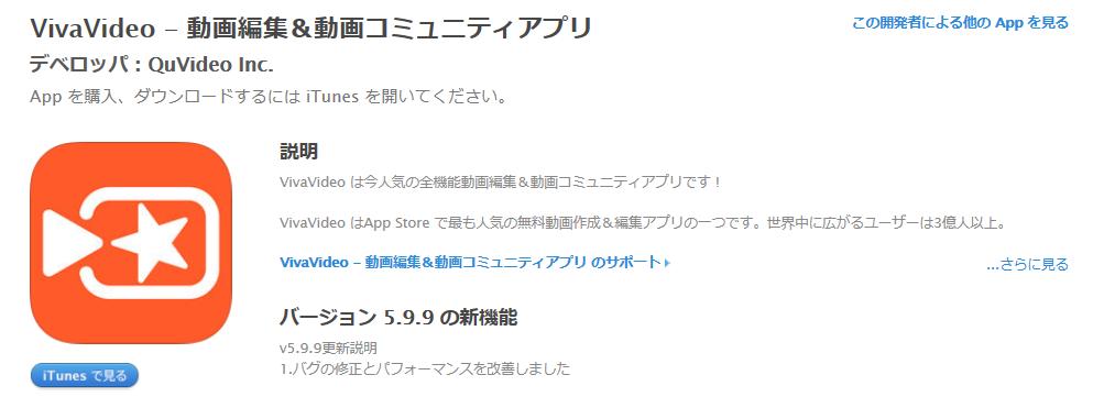 【関東バス釣り】スモールマウスバス道「yasuさん」のyoutubeチャンネルを徹底解剖