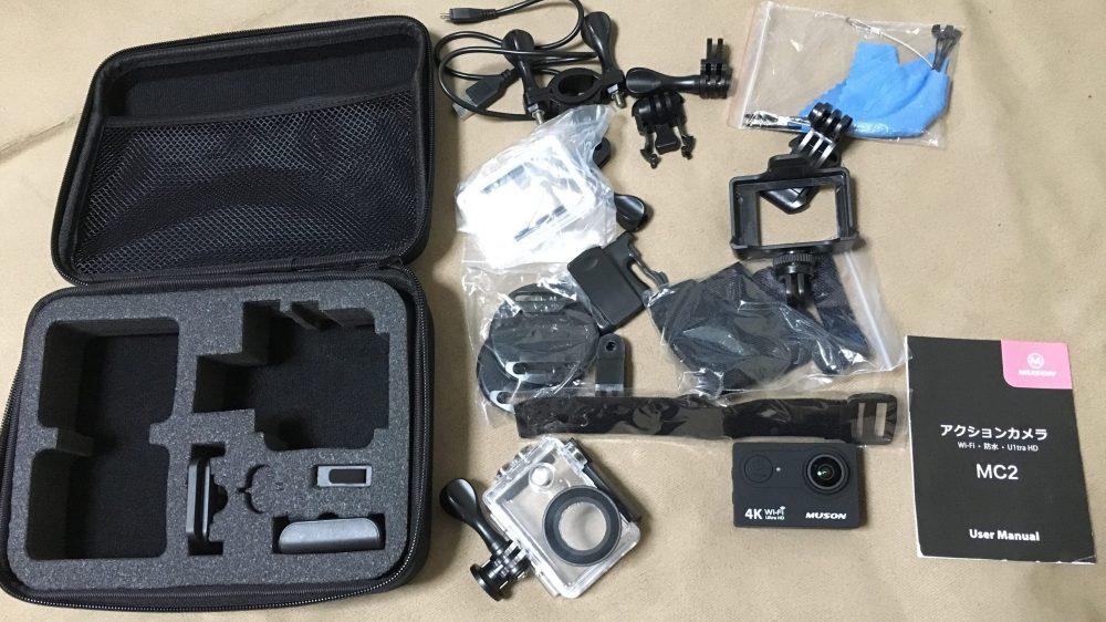 【MUSON MC2 4K ウェアラブルカメラ レビュー】GoPro HERO5と比較してみた!撮影した動画あり