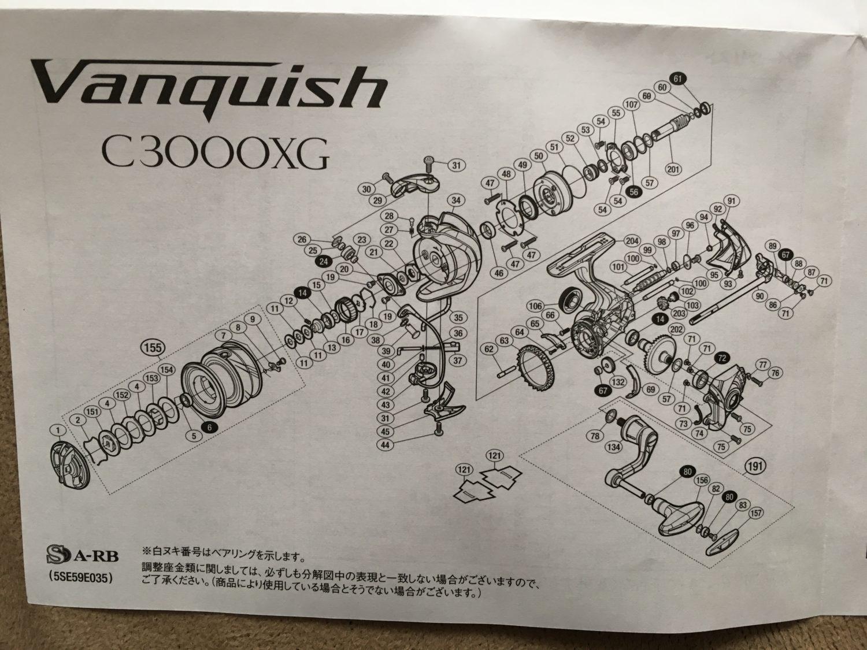 シマノ 16 ヴァンキッシュ 2500S インプレ!おかっぱりでバス釣り